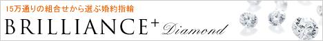 オンラインで選べるエンゲージリング(婚約指輪)