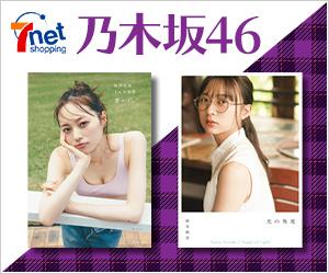 http://image.moshimo.com/af-img/0285/000000014830.jpg