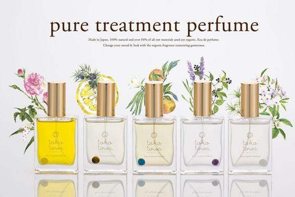 彼女や女友達の誕生日プレゼントに香水の新ブランド「トコ ...