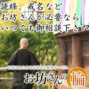預流果」: チッタの日々是仏教