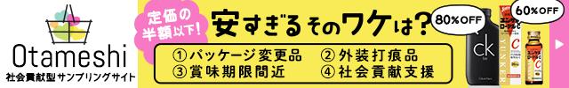 000000021205 - 【ママ友の一言にモヤモヤ・・な時の解決法! 友達が少ない人の本音】