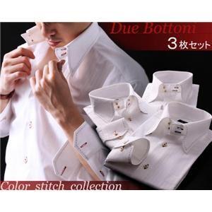 カラーステッチドゥエボットーニ・スナップダウンシャツ(ハンドステッチタイプ)3枚セット LL