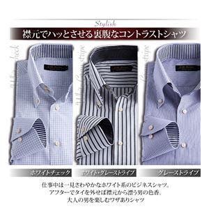 チラ見せドゥエボットーニ・ホワイト系シャツ3枚セット M画像2