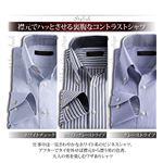 チラ見せドゥエボットーニ・ホワイト系シャツ3枚セット 【Notte ノッテ Aタイプ】 (サイズ:LL)