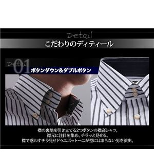 チラ見せドゥエボットーニ・ホワイト系シャツ3枚セット M画像3