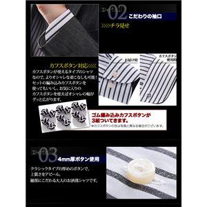 チラ見せドゥエボットーニ・ホワイト系シャツ3枚セット L