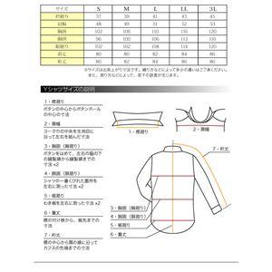 チラ見せドゥエボットーニ・ホワイト系シャツ3枚セット M画像5
