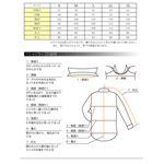 チラ見せドゥエボットーニ・ホワイト系シャツ3枚セット 【Notte ノッテ Aタイプ】 (サイズ:M)
