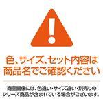 チラ見せドゥエボットーニ・ホワイト系シャツ3枚セット 【Notte ノッテ Aタイプ】 (サイズ:3L)