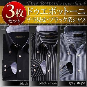 ワイシャツ3枚セット【Fiesta】M チラ見せドゥエボットーニ・ブラック系シャツ3枚セット 【Fiesta フィエスタ AType】 - 拡大画像