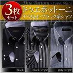 ドゥエボットーニ・ブラック系ワイシャツ3枚