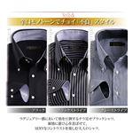 チラ見せドゥエボットーニ・ブラック系シャツ3枚セット 【Fiesta フィエスタ AType】 (サイズ:LL)