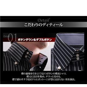 ワイシャツ3枚セット【Fiesta】S チラ見せドゥエボットーニ・ブラック系シャツ3枚セット 【Fiesta フィエスタ AType】