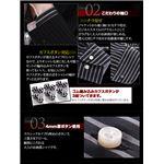 チラ見せドゥエボットーニ・ブラック系シャツ3枚セット 【Fiesta フィエスタ AType】 (サイズ:M)
