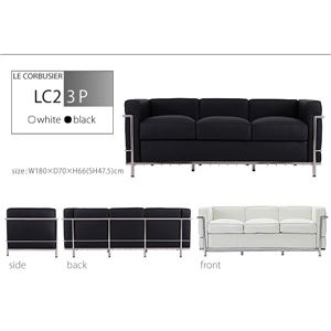 「ル・コルビジェ」デザイン Bタイプ 【ソファー(1P)+ソファー(2P)+テーブル(70cm)】 ホワイト