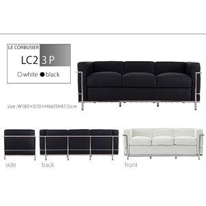 「ル・コルビジェ」デザイン Cタイプ 【ソファー(1P)+ソファー(3P)+テーブル(120cm)】 ブラック