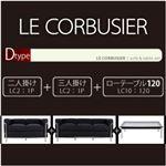 ソファーセット Dタイプ(2人掛け+3人掛け+テーブル幅120cm) ブラック ル・コルビジェ ソファセット