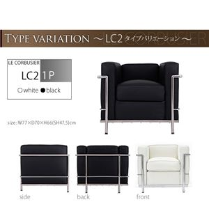 ル コルビジェ デザイン Dタイプ ソファー 2P +ソファー 3P +テーブル 120cm ブラック