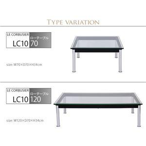 「ル・コルビジェ」デザイン Dタイプ 【ソファー(2P)+ソファー(3P)+テーブル(120cm)】 ブラック