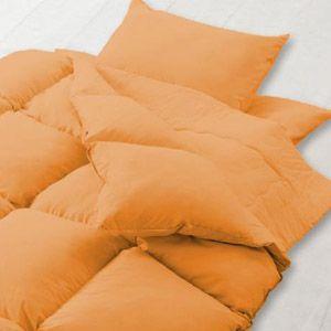 新20色羽根布団8点セット 和タイプ・シングル サニーオレンジ