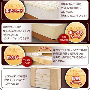 【ベッド専用】新20色羽根布団8点セット ベッドタイプ・ダブル サイレントブラック