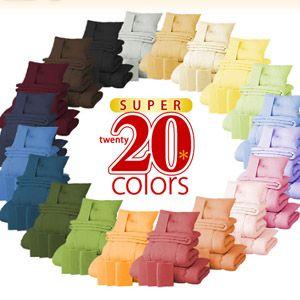 【ベッド専用】新20色羽根布団8点セット ベッドタイプ・ダブル モスグリーン