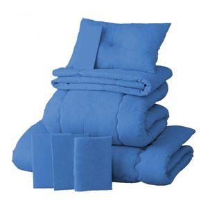 【在庫処分特価】【ベッド専用】新20色羽根布団8点セット ベッドタイプ・ダブル アースブルー