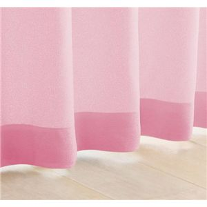My カラーカーテン 20色 100×200(2枚組) フレッシュピンク - 拡大画像