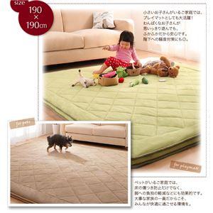 ラグマット 130×190cm グリーン スーパーふかふかラグ【famile】ファミレ画像3