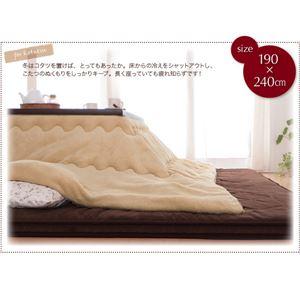 ラグマット 130×190cm グリーン スーパーふかふかラグ【famile】ファミレ画像4