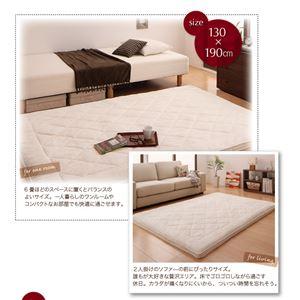 ラグマット 130×190cm ブラウン スーパーふかふかラグ【famile】ファミレ