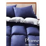 フランス産フェザー100%羽根布団8点セット【Plume】プルーム ベッドタイプ クイーン ラピスネイビー