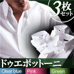 カラーステッチ ドゥエボットーニ ボタンダウンシャツ3枚セット ホワイト(ピンク・グリーン・ブルーステッチ) 【Fiesta フィエスタ CType】 3L