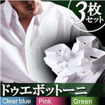 カラーステッチ ドゥエボットーニ ボタンダウンワイシャツ3枚セット ホワイト(ピンク・グリーン・ブルーステッチ)
