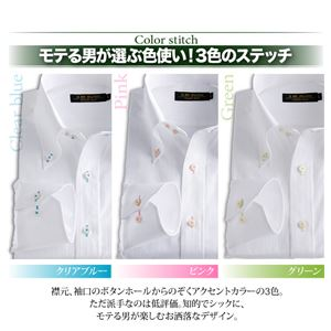 ワイシャツ3枚セット【Fiesta】S カラーステッチ ドゥエボットーニ ボタンダウンシャツ3枚セット ホワイト(ピンク・グリーン・ブルーステッチ) 【Fiesta フィエスタ CType】