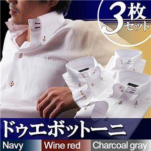 ワイシャツ3枚セット【Notte】3L カラーステッチ ドゥエボットーニボタンダウンシャツ3枚セット ホワイト(ワインレッド・ネイビー・チャコールグレーステッチ) 【Notte ノッテ Bタイプ】
