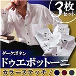 ダークボタン&カラーステッチ ドゥエボットーニ スナップダウンワイシャツ3枚セット ホワイト(ネイビー・ワインレッド・チャコールグレーステッチ)