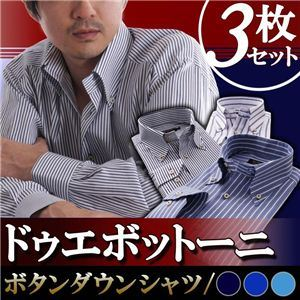 ワイシャツ3枚セット【Fresco】S カラーステッチ ドゥエボットーニ ボタンダウンシャツ3枚セット ストライプ(ネイビー・ブルー・クリアブルーステッチ) 【Fresco フレスコ BType】