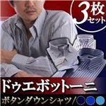 カラーステッチ ドゥエボットーニ ボタンダウンワイシャツ3枚セット ストライプ(ネイビー・ブルー・クリアブルーステッチ)