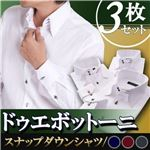 ダークボタン&ダブルラインステッチ ドゥエボットーニ スナップダウンシャツ|ハンドステッチ3枚セット ホワイト(ネイビー・ワインレッド・チャコールグレーステッチ)