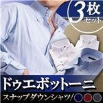 カラーステッチ ドゥエボットーニ スナップダウンワイシャツ|ハンドステッチ3枚セット ブルー&ホワイト(ネイビー・ワインレッド・チャコールグレーステッチ)