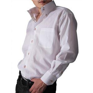 ワイシャツ14点セット スマートスタイルホワイト S 【選べる3タイプ】デザイナーが選んだ!1週間パーフェクトコーディネートYシャツ14点セット