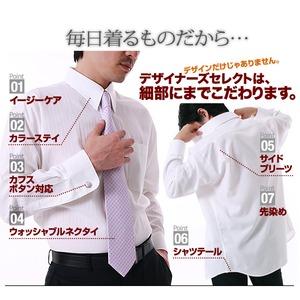 ワイシャツ14点セット ベーシックスタイルホワイト Lトールフィット 【選べる3タイプ】デザイナーが選んだ!1週間パーフェクトコーディネートYシャツ14点セット f04