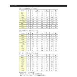 ワイシャツ14点セット ベーシックスタイルホワイト S 【選べる3タイプ】デザイナーが選んだ!1週間パーフェクトコーディネートYシャツ14点セット