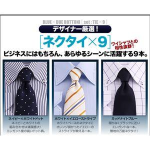 ワイシャツ14点セット S デザイナーズセレクト ドゥエボットーニ【ブルーシャツ】14点セット