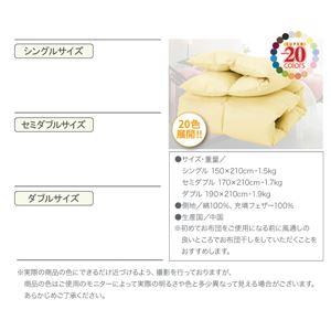 【単品】掛け布団 セミダブル モカブラウン 新20色羽根掛布団