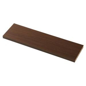 【単品】棚板 ブラウン 上段BOX用追加棚板の詳細を見る