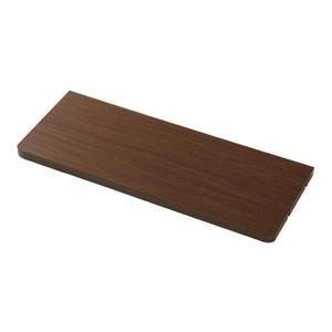 【単品】棚板 ブラウン 下段大型本用棚板の詳細を見る