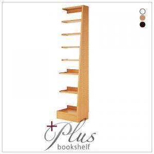 【単品】横連結棚【+Plus】ダークブラウン 無限横連結本棚【+Plus】プラス 追加用横連結棚 - 拡大画像