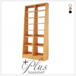 本棚・連結棚セット【+Plus】ホワイト 無限横連結本棚【+Plus】プラス 本体+横連結棚1体 セット - 拡大画像